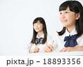 女子高校生 塾 勉強の写真 18893356