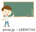 先生 黒板 学校のイラスト 18894744