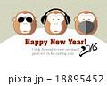 Happy New Year!(2016年 申のイラスト 年賀状テンプレート 横 18895452