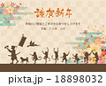 桃太郎とサルの行進と桜の背景 賀詞・添書付 18898032