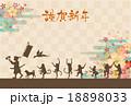 桃太郎とサルの行進と桜の背景 賀詞付 18898033