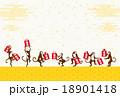 猿 福袋 ベクターのイラスト 18901418