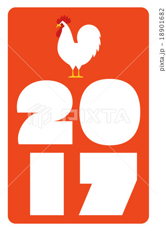 2017年(酉年)の年賀状『朱色』 18901682