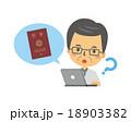パスポートと中年男性 18903382