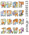 動物大集合 動物たち 動物集合 18908513