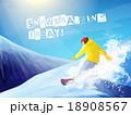 Snowboarding. Snowboarder on mountain.  18908567