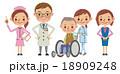 スタッフ 医療 ベクターのイラスト 18909248