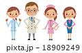 医療スタッフイメージ(医者・看護師・介護士・医療事務) 18909249