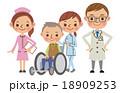 医療スタッフと患者イメージ(医師・看護師・介護士) 18909253