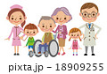 医療スタッフと患者家族イメージ(医者・看護師・患者家族) 18909255