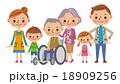 家族 介護 ベクターのイラスト 18909256