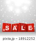 販売 セール 特売のイラスト 18912252