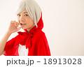 Akihabara(利用可能な用途と禁止事項を確認して下さい) 18913028