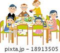 食事 家族 三世代家族のイラスト 18913505