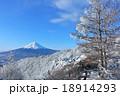 冬の大自然 18914293