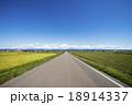 道 道路 一本道の写真 18914337