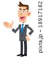 案内 紹介 ビジネスマンのイラスト 18917182