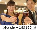 パーティー・デート 18918348