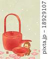 年賀状 お屠蘇 申年のイラスト 18929107