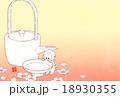 年賀状 お屠蘇 申年のイラスト 18930355