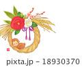 申年 注連飾り 猿のイラスト 18930370