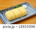 出し巻き玉子 18933996