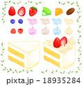 ケーキのパーツ 18935284