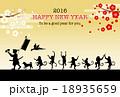 桃太郎と猿の行進と梅の風景 18935659