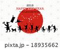 桃太郎と猿の行進と日の丸 賀詞・添書付 18935662