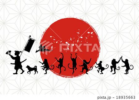 桃太郎と猿の行進と日の丸 18935663