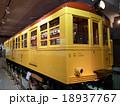 地下鉄 18937767