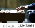 将棋を指すおじいちゃん 18943064