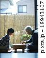 孫との将棋 18943107