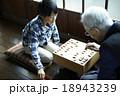 じいちゃんと孫との将棋の一戦 18943239