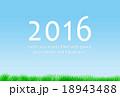 2016年賀状  18943488
