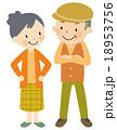 初老夫婦 18953756