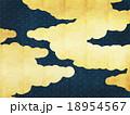 雲 和柄 模様のイラスト 18954567