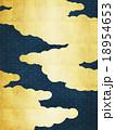 雲 和柄 模様のイラスト 18954653