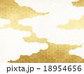 雲 和柄 模様のイラスト 18954656