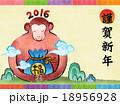 申年 猿 年賀状のイラスト 18956928