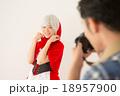 Akihabara(利用可能な用途と禁止事項を確認して下さい) 18957900