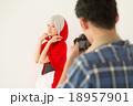 Akihabara(利用可能な用途と禁止事項を確認して下さい) 18957901