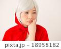 Akihabara(利用可能な用途と禁止事項を確認して下さい) 18958182
