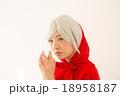 Akihabara(利用可能な用途と禁止事項を確認して下さい) 18958187