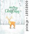 クリスマス メリークリスマス 冬のイラスト 18958909
