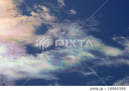 オレンジ色の輝き 彩雲 18960366