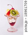 フルーツパフェ 18961709