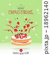 クリスマス メリークリスマス 冬のイラスト 18962140
