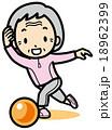 ボーリング 18962399