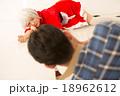 Akihabara(利用可能な用途と禁止事項を確認して下さい) 18962612